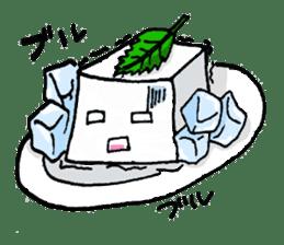 Mr.Tofu sticker #1029985