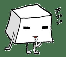 Mr.Tofu sticker #1029987
