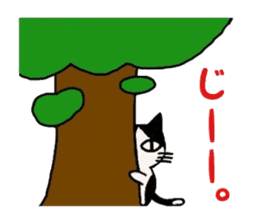 Whimsical inhabitants of alley cat. sticker #1030447