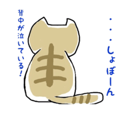 Whimsical inhabitants of alley cat. sticker #1030461