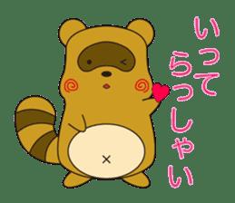 PONSUKE sticker #1031143