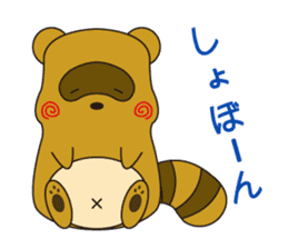 PONSUKE sticker #1031155