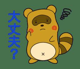 PONSUKE sticker #1031157