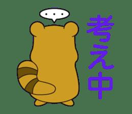 PONSUKE sticker #1031158