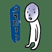 NEGATIVE TALK sticker #1031330