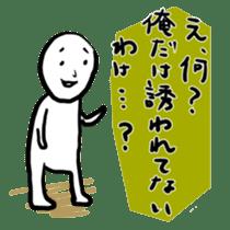 NEGATIVE TALK sticker #1031335