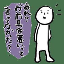 NEGATIVE TALK sticker #1031336