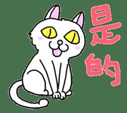Asian Cat sticker #1031842