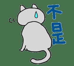 Asian Cat sticker #1031843