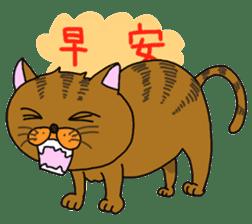 Asian Cat sticker #1031847