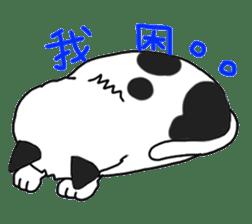 Asian Cat sticker #1031848