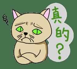 Asian Cat sticker #1031851