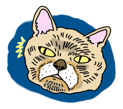 Asian Cat sticker #1031857