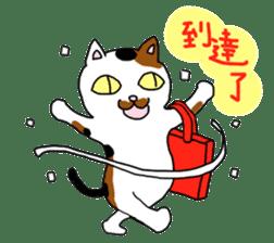 Asian Cat sticker #1031876
