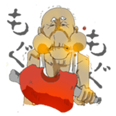 grandfather sticker #1037757