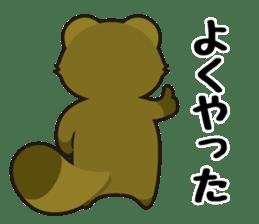 Tanuki & Kitsune sticker #1038006