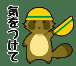 Tanuki & Kitsune sticker #1038010