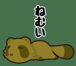 Tanuki & Kitsune sticker #1038016