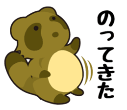 Tanuki & Kitsune sticker #1038018