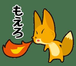 Tanuki & Kitsune sticker #1038019
