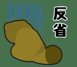 Tanuki & Kitsune sticker #1038020