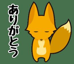 Tanuki & Kitsune sticker #1038021