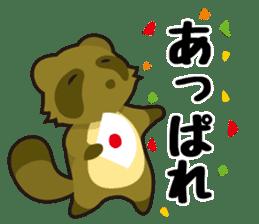 Tanuki & Kitsune sticker #1038024