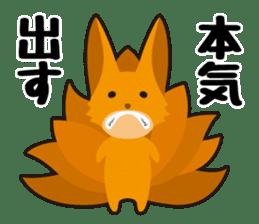 Tanuki & Kitsune sticker #1038029