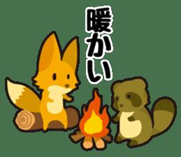 Tanuki & Kitsune sticker #1038035