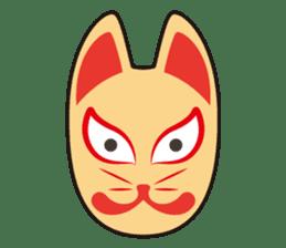 Tanuki & Kitsune sticker #1038040