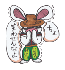 The rabbit monster sticker #1039004