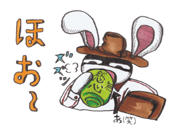 The rabbit monster sticker #1039009