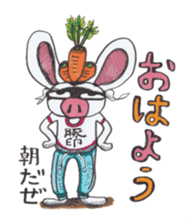The rabbit monster sticker #1039025