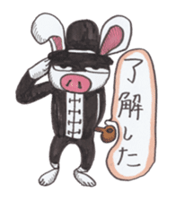 The rabbit monster sticker #1039033