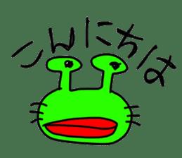Lovely Monster sticker #1039882