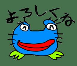 Lovely Monster sticker #1039885