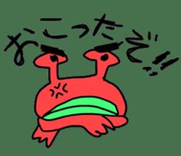 Lovely Monster sticker #1039891