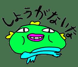 Lovely Monster sticker #1039907