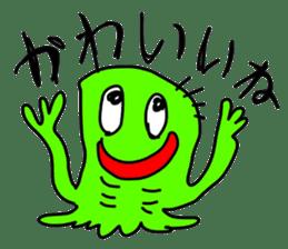 Lovely Monster sticker #1039909