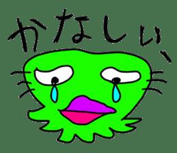 Lovely Monster sticker #1039913