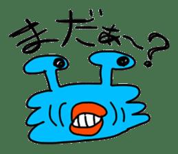 Lovely Monster sticker #1039918