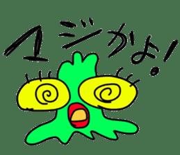 Lovely Monster sticker #1039919