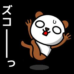 White Brown Panda