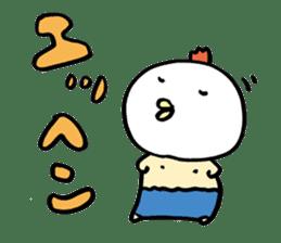 Plump Birdman 2 sticker #1040562