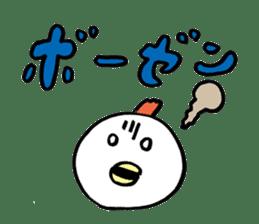 Plump Birdman 2 sticker #1040575
