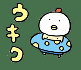 Plump Birdman 2 sticker #1040580