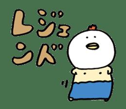 Plump Birdman 2 sticker #1040582