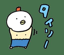 Plump Birdman 2 sticker #1040584