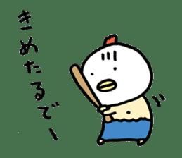 Plump Birdman 2 sticker #1040585