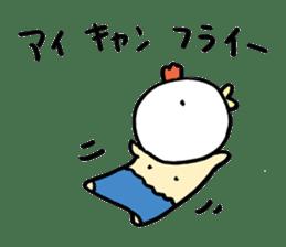 Plump Birdman 2 sticker #1040590